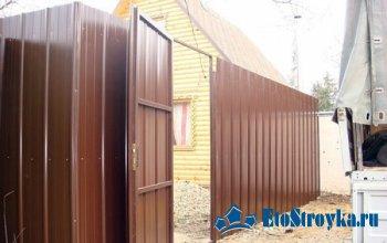 Купить металлические листы на забор