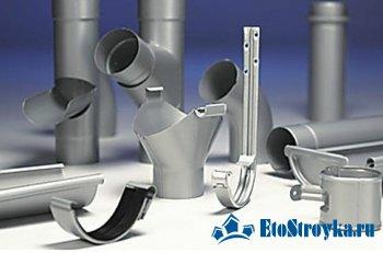 Водопроводные оцинкованные трубы