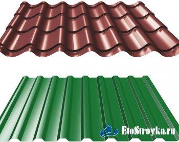 Покрытие крыши профнастилом цена